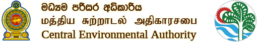 Image result for central environmental authority